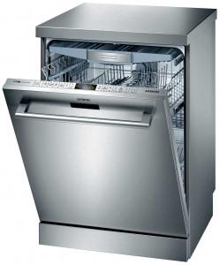 ремонт посудомоечных машин AEG Щелково